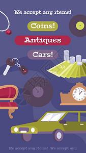 当铺购买古董家具珠宝乙烯基记录提供汽车当铺贷款平垂直广告横幅矢量插图图片