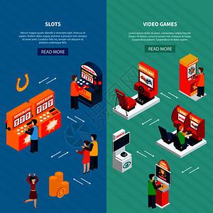 垂直等距横幅与人们玩视频赌场赛车游戏机器三维孤立矢量插图图片
