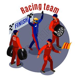 赛车运动作文与Racinf队完成符号等距矢量插图图片