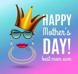 母亲日构图与梯度背景华丽的文字与标签的皇冠珠宝眼镜矢量插图图片
