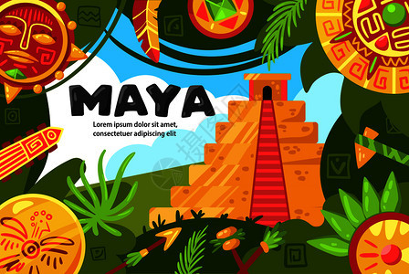 玛雅文明水平海报与拼贴古金字塔热带树叶圆形珠宝工艺品项目矢量插图图片