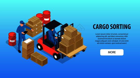 货物分类水平横幅与工人装载箱桶与货物叉车等距矢量插图图片