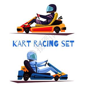 两个卡丁车赛车参与者卡通孤立白色背景矢量插图卡丁车的理念图片