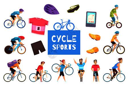 自行车赛车运动参与者服装孤立白色背景卡通矢量插图循环赛车图片
