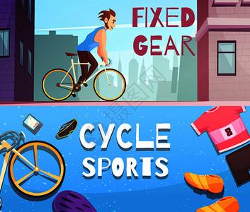 自行车运动固定齿轮配件2卡通水平横幅与街头赛车运动服装矢量插图循环运动水平卡通横幅图片