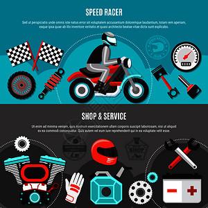 速度赛车水平横幅与备件自行车齿轮男角色骑自行车车辆平矢量插图速度赛车水平横幅图片