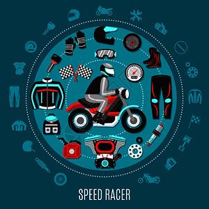 速度赛车圆形与套摩托车备件自行车齿轮装饰图标平矢量插图速度赛车圆形图片