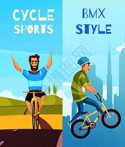 自行车运动2卡通垂直横幅与BMX自行车竞技赛车越野娱乐活动矢量插图循环赛车垂直卡通横幅图片