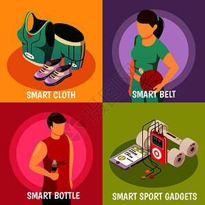可穿戴智能运动小工具配件衣服4等距图标广场与皮带瓶子隔离矢量插图可穿戴运动设备等距图片