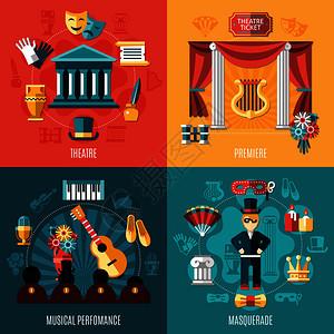四个广场剧院图标首映音乐表演化妆描述矢量插图剧院图标图片
