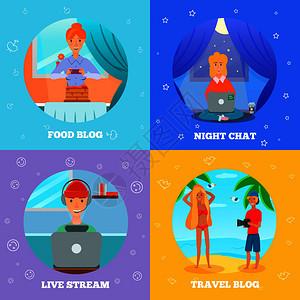博主人物热门话题4平图标广场与食品烹饪旅行夜聊矢量插图博客人物平广场图片