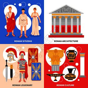 古罗马4平图标广场理念与市民文化建筑孤立矢量插图古罗马平图片