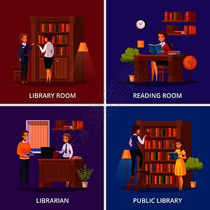 公共图书馆4平正交图标广场与图书管理员协助访客阅览室孤立矢量插图图书馆平图片