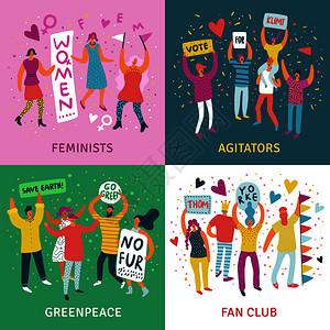 人们2x2集的女权主义者煽动者绿色平球迷俱乐部广场图标平矢量插图人们2x2图片