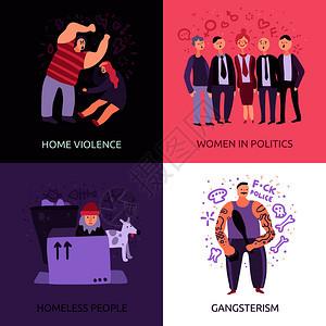 社会问题2x2理念集黑帮主义无家可归者政治广场图标平矢量插图社会问题2x2理念图片