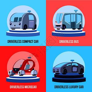 自主无人驾驶汽车4个彩色背景图标广场与紧凑豪华汽车公共汽车隔离矢量插图自主无人驾驶汽车的图片