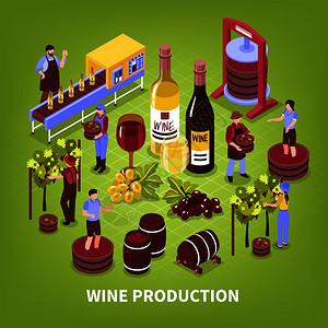 葡萄酒生产成,葡萄园压榨葡萄瓶装输送机老化桶等距矢量图葡萄酒生产等距插图图片