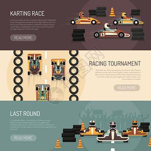 卡丁车赛车横幅三个水平运动比赛横幅展示卡丁车锦标赛平孤立矢量插图图片