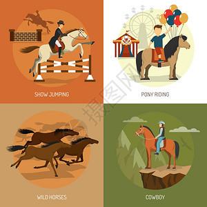 马品种4图标广场马种4平图标广场与马术表演跳跃小马骑抽象孤立矢量插图图片