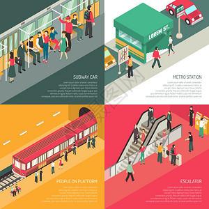 地铁4等距图标广场地下地铁车站4等距图标广场与乘客自动扶梯站台孤立矢量插图图片