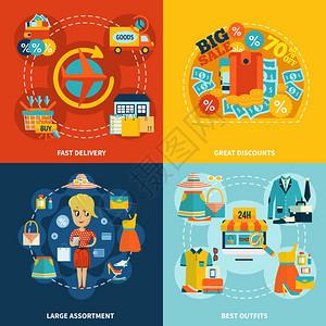 网上购物广场作文五颜六色的方形构图与服装网上送货折扣购物标题,衣服篮子,金钱符号,平矢量插图图片
