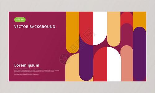 用于艺术品印刷广告杂志海报传单小册子书籍矢量说明复制空间的地理四环图片