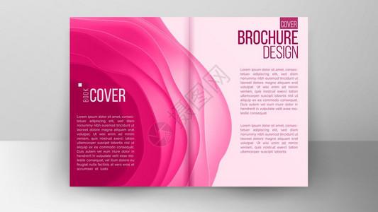 企业务模板设计说明商业小册子设计矢量布局剪纸小册子图片