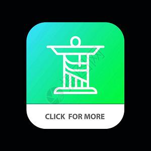 JESusChrit纪念碑里程式移动应用序按钮以及机器人和ios线的版本图片