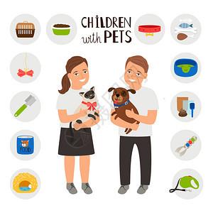 带宠物猫和狗的男孩女家庭动物的一套附件病媒说明带宠物猫和狗的男童女图片