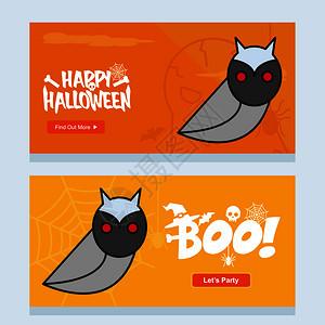 使用猫头鹰矢量设计快乐的万圣邀请设计图片