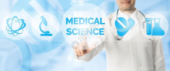 医学研究概念医学科的生点带有显示技术符号医院研究实验室和蓝抽象背景创新的图标图片