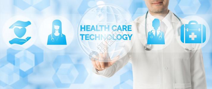 医学研究概念保健技术的医生点带有显示技术符号的图标医院研究实验室和创新的蓝色抽象背景图片