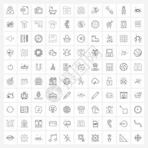 10个通用图标像素完美符号包括医院文件夹相机淋浴室矢量图图片