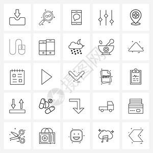 现代风格由25行象形图网格医院地点电子邮件调整垂直矢量图示组成图片