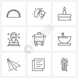 9个通用图标像素完美符号如医学地点生日牙医政党矢量说明等图片