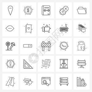 25个界面线图标包括文件档案锻炼关闭齿轮矢量图示上的现代符号图片