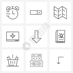 9个现代下载符号箭头基础符号医院互联网矢量图示图片