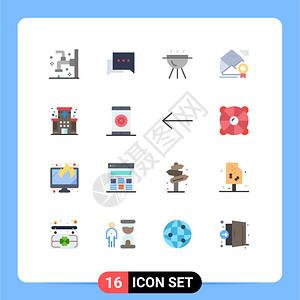 16种简单的医院平板颜色通讯烧烤提供奖励可编辑的整套创造矢量设计要素的象形图图片