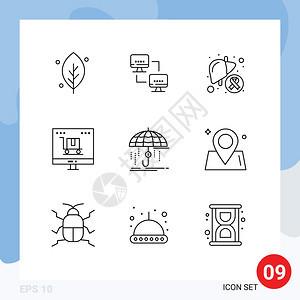 9套用户界面大纲包括销售数字营癌症商业病可编辑媒设计要素的现代标志和图片