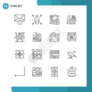 16个创意图标现代志和建筑商业安全档案可编辑矢量设计要素的标志和符号图片