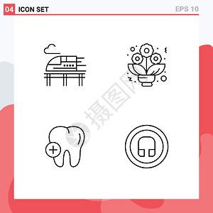 4个创意图标火车耳机花束医院基本可编辑的病媒设计要素现代标志和符号图片