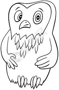 滑稽猫头鹰鸟野兽动物格彩色书籍页面插图图片
