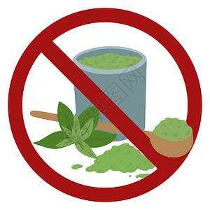 禁止日本辣椒茶绿配有粉汤匙在禁止标志上放叶子过敏风险禁止贴纸图标徽章和设计图案的病媒标志禁止茶红在标志上放叶子禁止红茶树酒标志图片