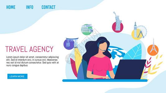 旅行社客户支持呼叫中心或帮助热线服务图片