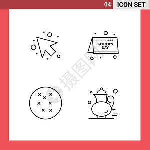 一套4个商业填充平板颜色包用于箭头锅日历期父亲红茶可编辑的矢量设计元素图片