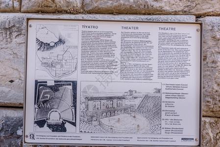 2018年8月22日土耳其艾丁索克普里恩古希腊城市古希腊普里恩城遗址图片