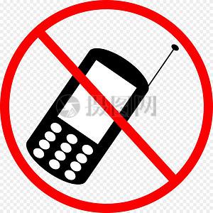 禁止手机通话标志高清图片