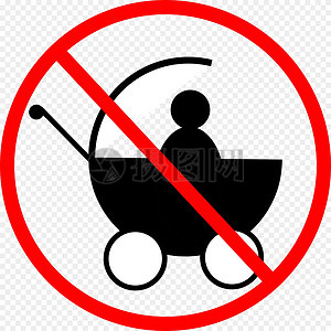 禁止婴儿车进入标志图片