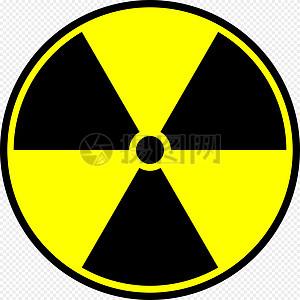 核放射图片