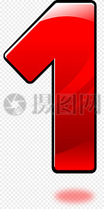 红色数字1图片